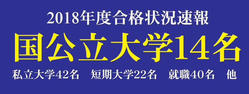 2018sinro1225